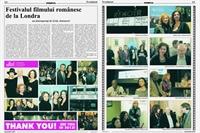 Picture of The Romanian Film Festival in Timpul Magazine